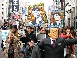0308 11S - レイバーネット日本 NEWS 3月から