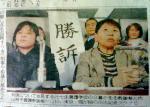 0312sinbunS - レイバーネット日本 NEWS 3月から