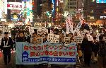 0314 03S - レイバーネット日本 NEWS 3月から