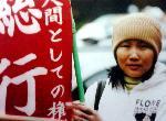 0409imai02S - レイバーネット日本 NEWS 3月から
