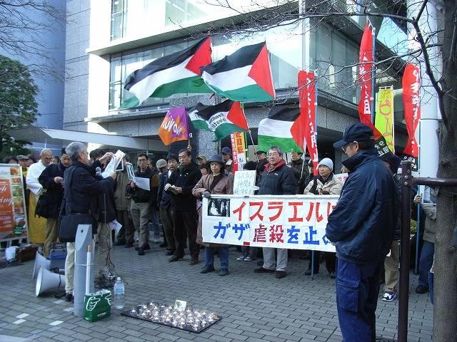 1・10 イスラエル大使館抗議行動...