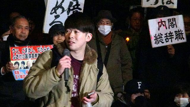 030702 - Labornet「アベとアソウは今すぐやめろ!」〜国会前で内閣総辞職を求める大抗議 (anti-Abe, Aso Demo)