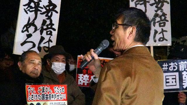 030705 - Labornet「アベとアソウは今すぐやめろ!」〜国会前で内閣総辞職を求める大抗議 (anti-Abe, Aso Demo)