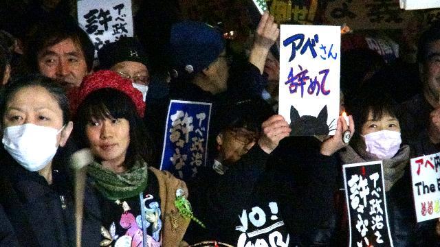 030706 - Labornet「アベとアソウは今すぐやめろ!」〜国会前で内閣総辞職を求める大抗議 (anti-Abe, Aso Demo)