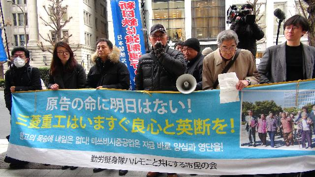 声明 : 安倍政権は韓国への輸出規制を撤回し、強制動員問題を話し合い ...