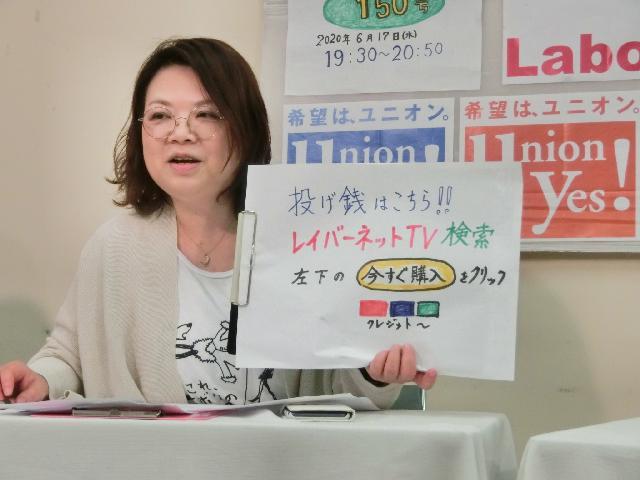 ネット スケジュール レイバー LaborNet Japan: